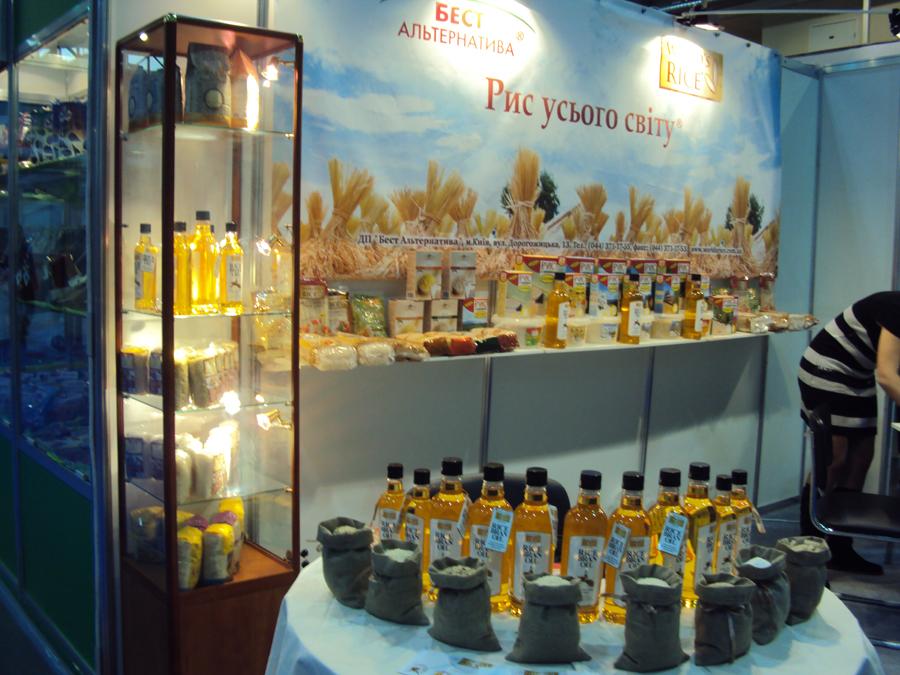 world food ukraine